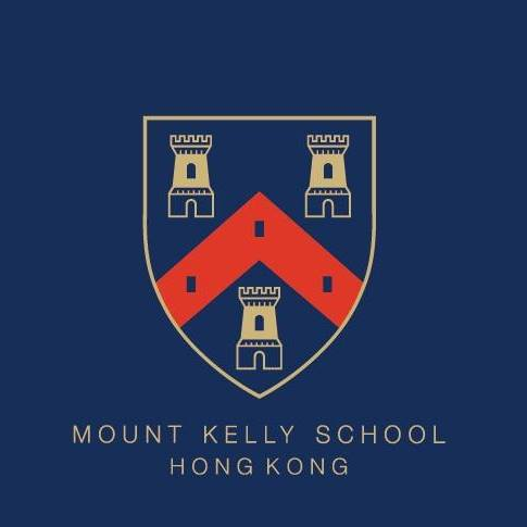 Mount Kelly Foundation Hong Kong
