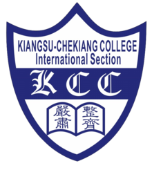 Kiangsu & Chekiang Primary School (Nursery, Kindergarten, Primary & Int'l Section)