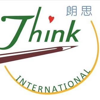 Think International Kindergarten - Mei Foo