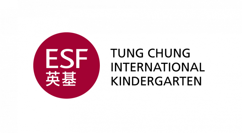 ESF International Kindergarten, Tung Chung