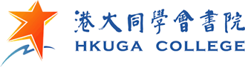 Hong Kong University Graduate Association College